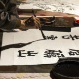 漢字が書けない子への対策